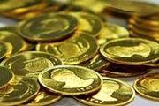 منظور از حباب سکه چیست؟