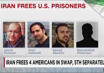 دولت ترامپ تبادل زندانیان با ایران را بررسی میکند