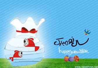 یک کارت تبریک موزیکال و جذاب برای عید/فیلم