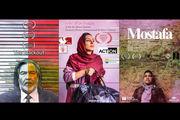 حضور 3 فیلم ایرانی در جشنواره ایتالیا