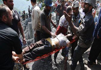 واکنش رسانههای خارجی به حادثه انفجار معدن آزادشهر+تصاویر