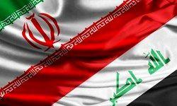 عراق یک گذرگاه مرزی با ایران را بست
