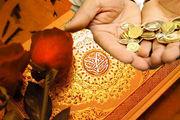 مراحلی که زنان برای بخشش مهریه شان باید طی کنند