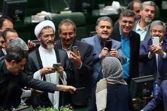 استفاده نمایندگان مجلس از تلفن همراه ممنوع شد