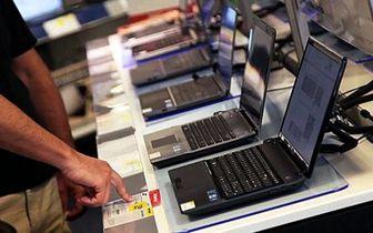 قیمت انواع لپ تاپ ایسر در بازار +جدول
