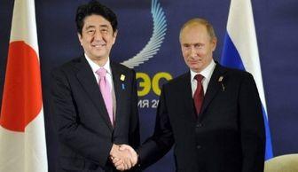 امپراتور ژاپن با پوتین دیدار نمیکند