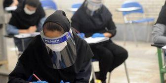 میزان ضرایب دروس در کنکور ۱۴۰۰