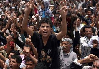 حوثی های یمن کشتار شیعیان را محکوم کردند