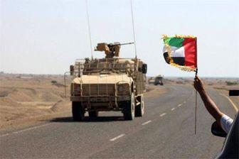 گزارش مقام نظامی اماراتی از جنگ این کشور ضد ملت مظلوم یمن