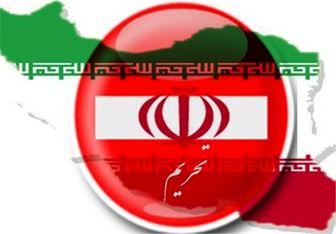 احتمال عقب نشینی آمریکا از تحریم نفتی ایران
