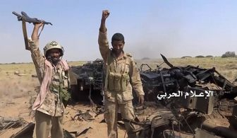 ضربه سنگین یمنیها به نیروهای وابسته به ائتلاف سعودی-اماراتی