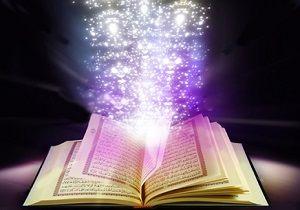 ادای احترام رئیس جمهوری بلاروس به قرآن