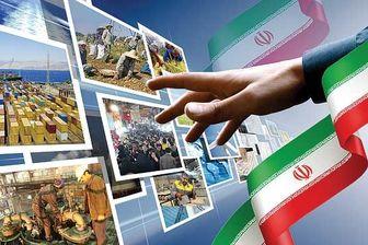 مادرِ ابرچالشهای اقتصادی ایران