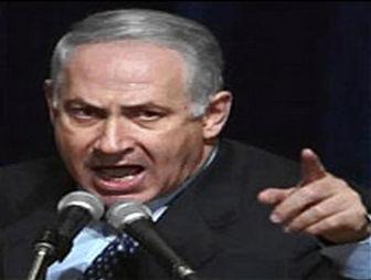 نتانیاهو: ۱ + ۵خواستهها ازایران را تنزل داده است
