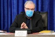 واکنش وزارت بهداشت به بازگشایی مدارس