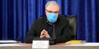 نمکی:ما برای روی مین رفتن آمدهایم/ بهار سال جاری واکسن ایرانی خواهیم داشت
