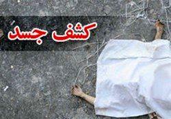 از کشف جسد مثله شده در گونی در اطراف تهران