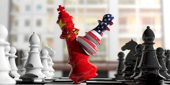 آتش جنگِ تجاری آمریکا و چین