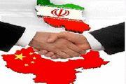 پکن به تجارت با تهران ادامه میدهد