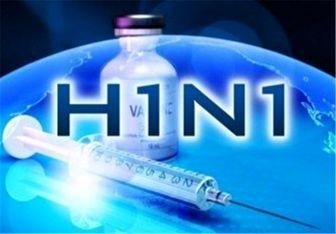 تکذیب ورود آنفلوآنزا به شهرری