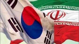 علت سفر هیئت کرهای به ایران؛ تسویه پولهای بلوکه شده تهران یا نفتکش سئول؟