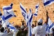 افزایش نیروهای پلیس رژیم اسرائیل در آستانه راهپیمایی پرچم