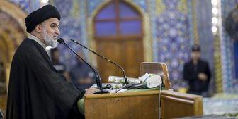 نماینده آیتالله سیستانی: معترضان صف خود را از آشوبگران جدا کنند