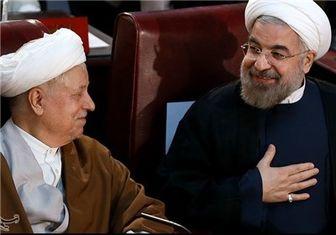 حاشیههای روز اول نشست مجلس خبرگان رهبری