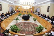 مبلغ عیدی کارکنان دولت تعیین شد