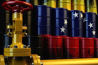 تحریم وزرای خارجه و نفت ونزوئلا توسط کانادا