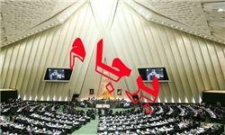 کنایه کیهان به دولت/ آدم باید غیرت داشته باشه!