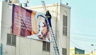 یورش مجدد به منزل شیخ علی سلمان