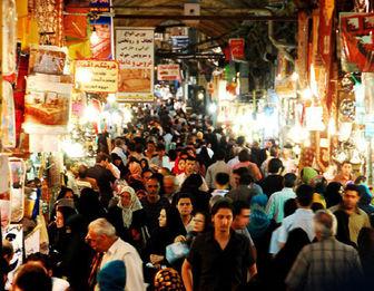 از بازار مسلمان ها راحت خرید کنید