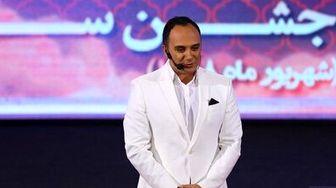 جشن تولد 40 سالگی مجری ممنوع التصویر/ عکس