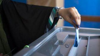 کمیسیون انتخابات افغانستان میزان آرای معتبر  را اعلام کرد