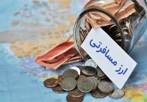 قیمت ارز مسافرتی در 14 آبان 97