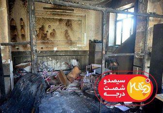 ناگفته های آتشسوزی دبستان زاهدان روی آنتن تلویزیون
