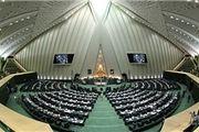 تفحص از عملکرد مجلس در دستورکار پارلمان