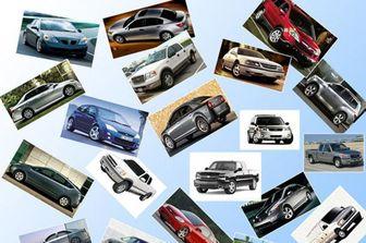 مرجع قیمتگذاری خودرو کجاست؟