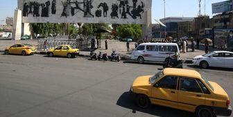 منبع امنیتی عراقی: شرایط در بغداد به حالت عادی برگشته است