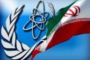 رویترز: ایران تا رسیدن به سقف ذخائر اورانیوم چند ماه فاصله دارد