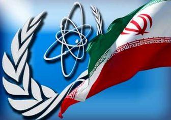دوازدهمین مراسم سالروز ملی فناوری هستهای برگزار میشود