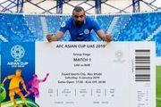 رونمایی از VAR در یک هشتم جام ملت های آسیا
