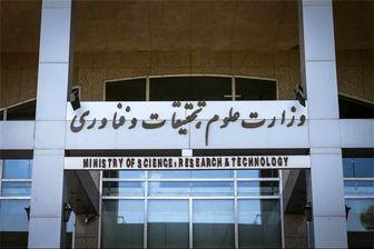 بلاتکلیفی دانشگاهها با نبود وزیر علوم