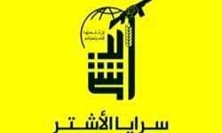 آمریکا یک گروه انقلابی بحرینی را تروریستی اعلام کرد