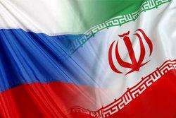 تصمیم شک برانگیز روسیه درباره تحریم ایران