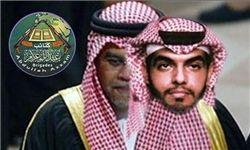 تهدید ایران از طرف گروهک تروریستی عبدالله عزام