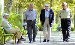جزئیات بیمه عمر بازنشستگان