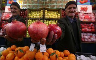 قیمت میوههای شب یلدا چگونه است؟