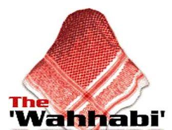 برخورد ناشایست وهابیها با یک روحانی ایرانی